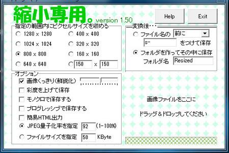 bandicam 2014-04-30 14-46-48-192.jpg